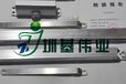 鄭州聯動閉門器銷售安裝就選圳豫智能