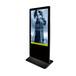 鼎力TCDL-D650C液晶广告机高清立式安全可靠立式广告机厂家直销广告机供应商