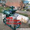 鄭州雞糞鴨糞牛糞脫水機糞便處理機養殖場糞便干濕分離機
