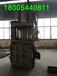 宁夏CY-W300T制作废纸打包机哪家比较好