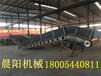 湖南CY-W130T自动打包机配件输送带