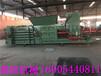 厦门CY-W300T棉花打包机输送带