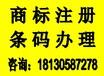 桐城市个人注册商标哪里办理?