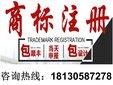 安庆商标注册哪里办理需要什么资料?图片