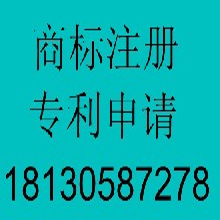 亳州商标怎么注册,在哪办理商标注册