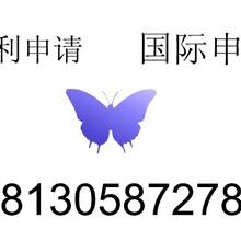 蚌埠的商标如何注册,蚌埠商标注册的流程