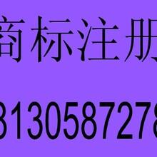 铜陵品牌商标怎么注册,商标能用多久