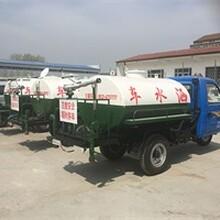 济宁瑞祥环卫厂家低价出售多种品牌类型洒水车