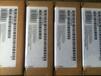 卓畅科技特供西门子6GK7342-5DF00-0XE0PLC模块