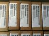 卓畅科技特供6ES7355-0VH10-0AE0S7-300模块