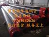 大口径聚氨酯保温管生产厂家