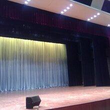 天津学校阻燃舞台幕布会议室电动舞台幕布图片