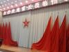 学校报告厅舞台幕布阻燃舞台幕布北京舞台幕布厂家
