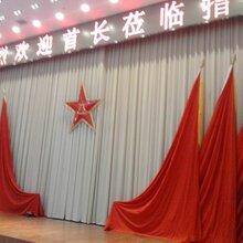 学校报告厅舞台幕布阻燃舞台幕布北京舞台幕布厂家图片