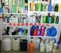 塑料瓶塑料桶