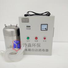 定州净淼环保设备主营紫外线杀菌消毒器水箱自洁消毒器明渠式消毒器