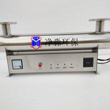定州净淼JM-UVC-450紫外线杀菌消毒器全国包邮图片