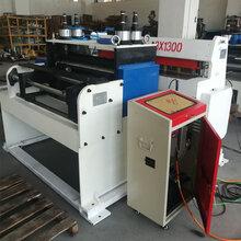 800全套冲压自动化横剪线钢带开平剪切机金属卷料放卷整平送料剪板机图片