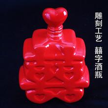 红釉陶瓷酒瓶青釉雕刻陶瓷酒瓶景德镇陶瓷酒瓶的价格