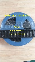 深圳东莞屏蔽罩弹片镍片载带编带包装