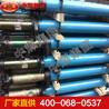 DWQ型单体液压支柱