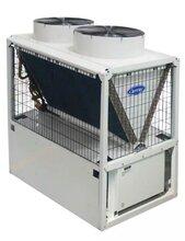 供应开利30RQ065??榛?,开利130???,涡旋式风冷热泵机组图片