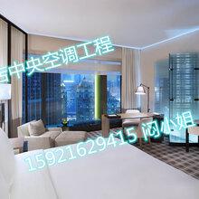 浙江杭州酒店中央空调工程杭州中央空调安装杭州中央空调改造图片