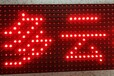 蘭州LED顯示屏安裝維修調試