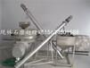 电动石磨面粉机小石磨面粉机
