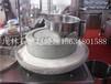 豆浆石磨,石磨豆浆机电动石磨豆浆机