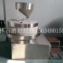 小磨香油设备香油石磨机械芝麻酱石磨图片