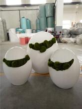 深圳玻璃钢花盆生产厂家商场园林装饰美陈花盆玻璃钢花盆组合摆件