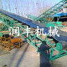 PVC皮带输送机