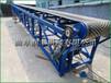 变速皮带输送机型号齐全网带输送机链板爬坡皮带运输机