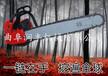 多功能挖樹機園林工具挖樹機進口挖樹機