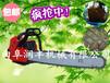 带土球园林工具挖树机提高苗木成活率挖树机