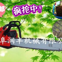 多用途木材切割挖树机大功率汽油挖树机图片