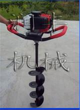 汽油大马力挖坑机手提便携式挖坑机图片