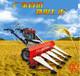 拖拉机轴传动割晒台手扶一体稻麦收割机加高杆玉米芦苇收割机