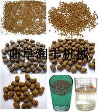 厂家直销饲料颗粒机节能环保颗粒机图片