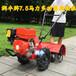 汽油大动力旋耕机手扶式果园除草松土机节能省油微耕机