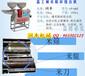 供應小型谷子碾米機大型脫皮碾米機型號