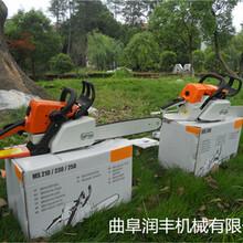 小型园林汽油锯好启动便携式汽油伐木机图片