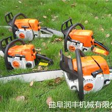 大功率国产伐木锯小型轻便式修枝锯图片
