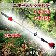 好启动汽油伐木锯节能便携式园林伐树机图片