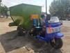 低耗能柴油动力撒料车大电瓶持久耐用喂料车饲养场自动撒料车
