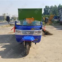 低故障电动撒料车养殖专用饲料喂料车抛料车规格图片