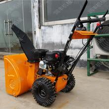 不损伤路面扫雪机小区养殖场手推式抛雪机图片