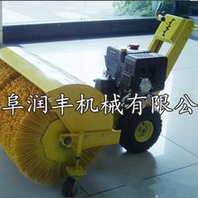 自走式汽油扫雪机大功率路积雪抛雪机图片
