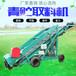 青贮窖挖取设备青贮取草机甘肃青储窖青储取料机